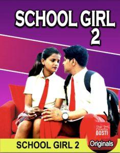 School Girl 2 Cinema Dosti Hindi Short Film Watch Online