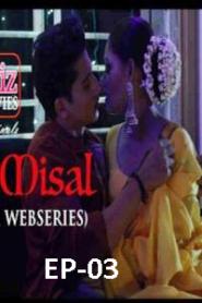 Usal Misal S01EP03 Hindi Fliz Web Series Watch Online