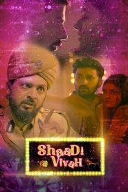 Shaadi Vivah (2020) Hindi S01 Complete Hot Kooku Web Series