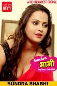 Sundari Bhabhi (2020) CinemaDosti Short Film