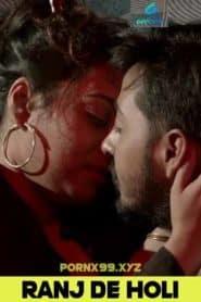 Ranj De Holi 2020 GupChup Originals Hindi Short Film Watch Online Free