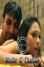 Mujhe G Chahiye (2020) NueFliks Short Film
